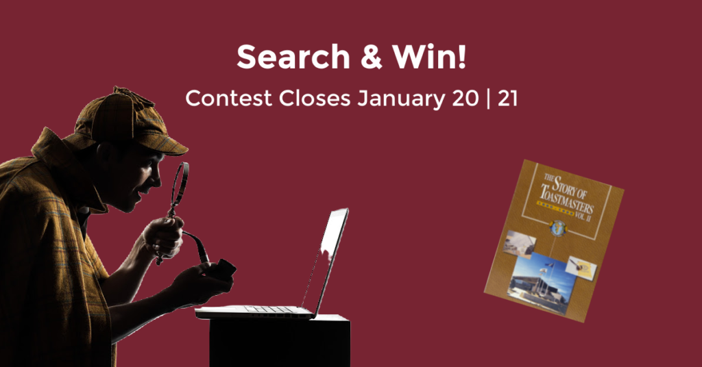 Search the Website and Win